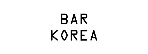 Bar Korea, Triñanes